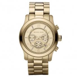Часы Michael Kors MK8077